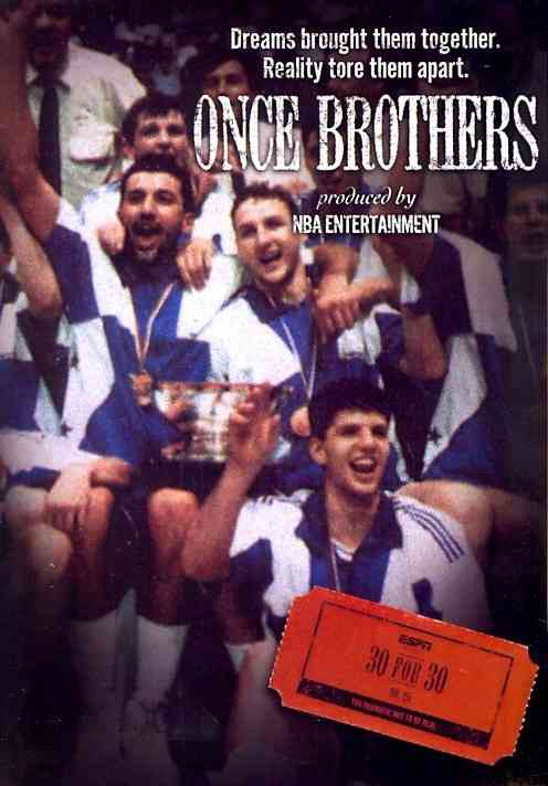 ONCE BROTHERS BY ANDERSON,KENNY (DVD)